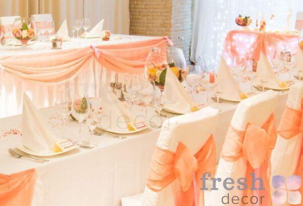 01d17ada0e2f1c2bfc32380fa1u9 svadebnyj salon persikovye banty na svadbu 1