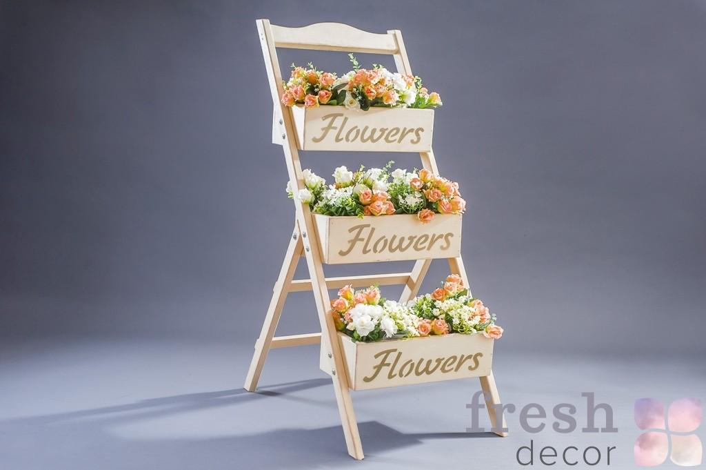 Подставка-лесенка для цветов