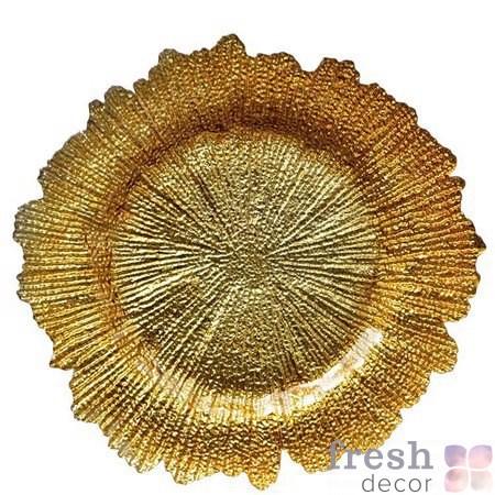 тарелка коралл 30 см