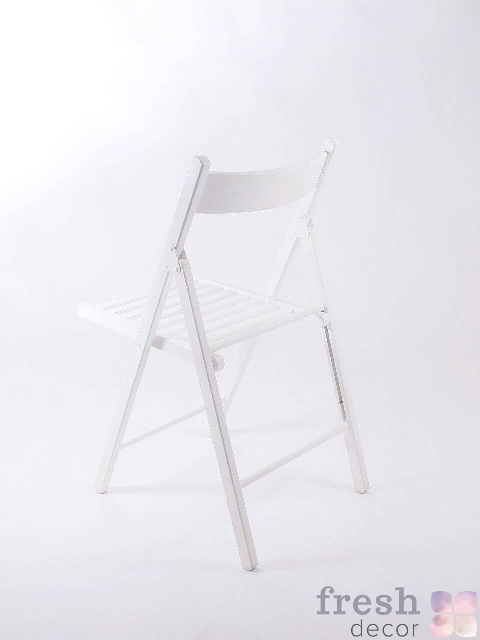 belyj raskladnoj stul v arendu