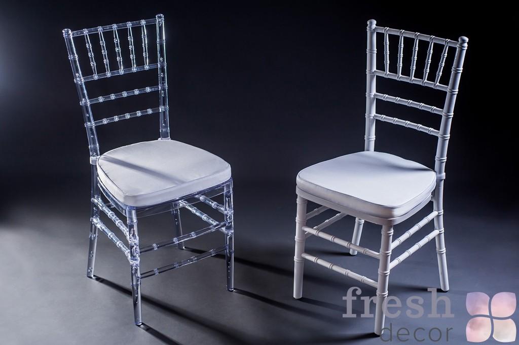 Купить стулья Кьявари