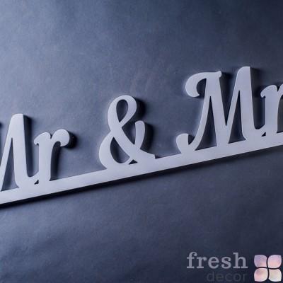 буквы мистер и миссис в аренду