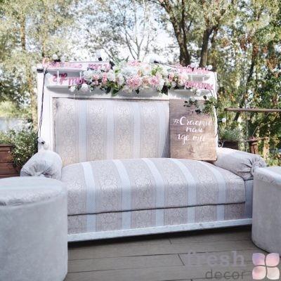 ретро диван в аренду Харьков Киев