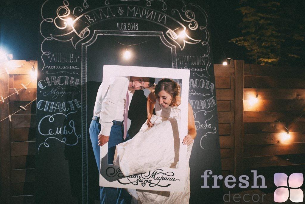 меловая доска для свадьбы