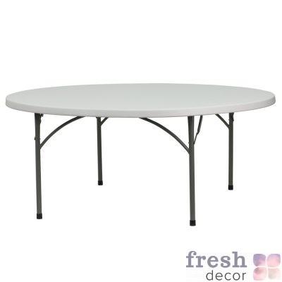круглый стол для кейтеринга 180см