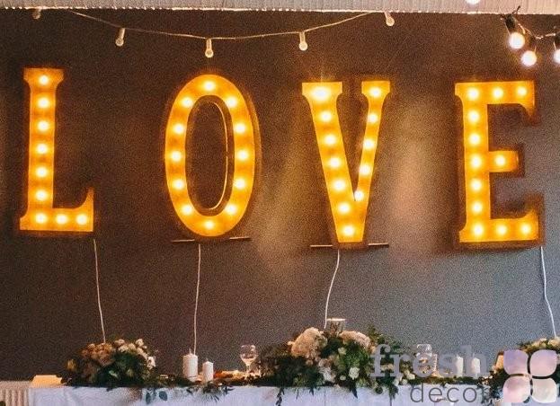 надпись love из дерева аренда в харькове киеве днепропетровске