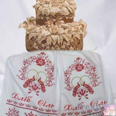 свадебный рушник купить
