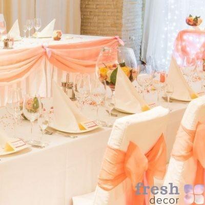 01d17ada0e2f1c2bfc32380fa1u9 svadebnyj salon persikovye banty na svadbu