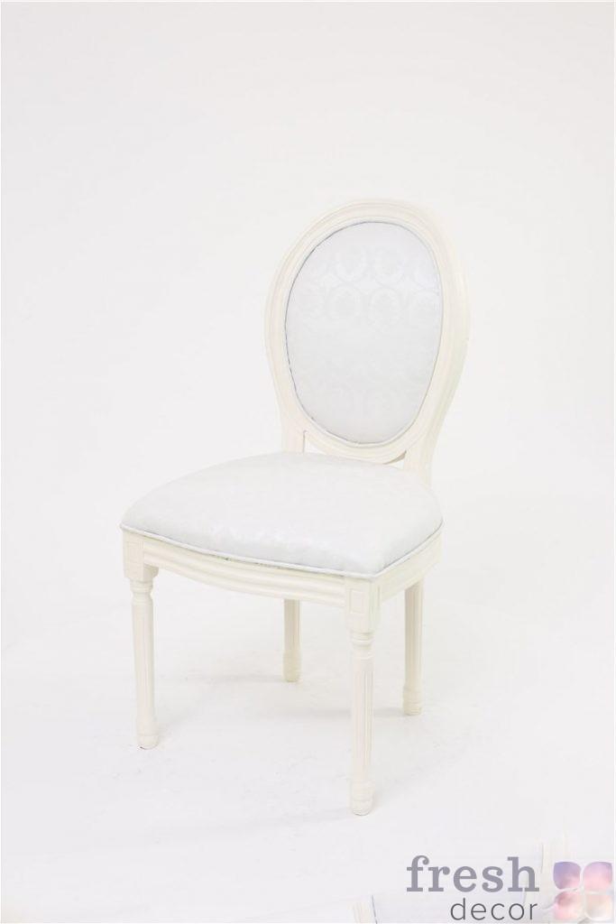 белый стул Диор продажа в Укарине010101