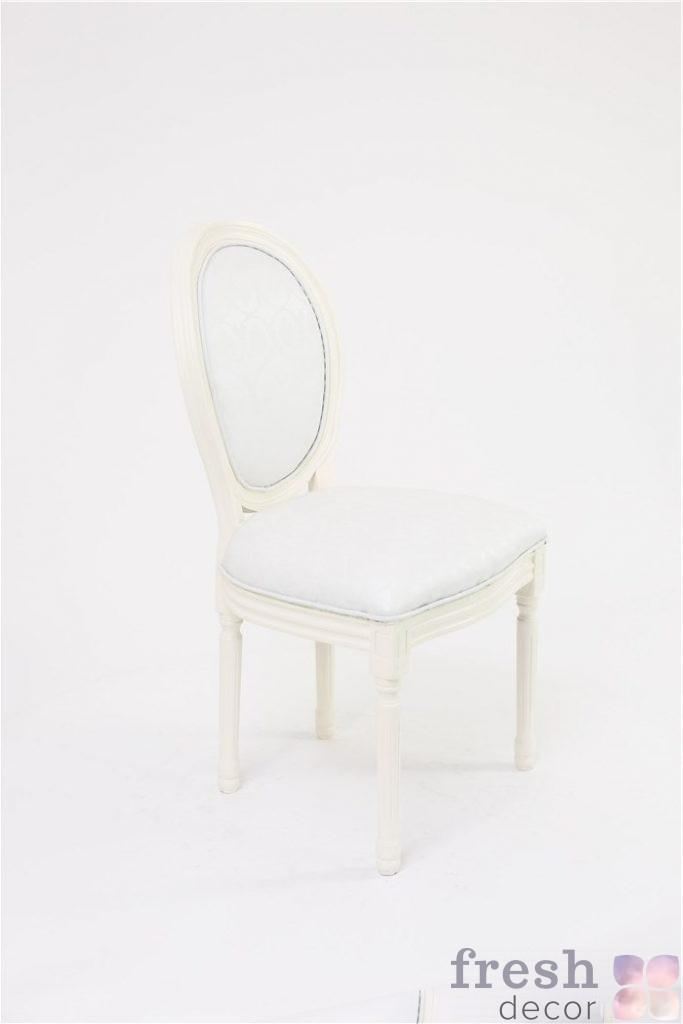 белый стул Диор продажа в Укарине010108