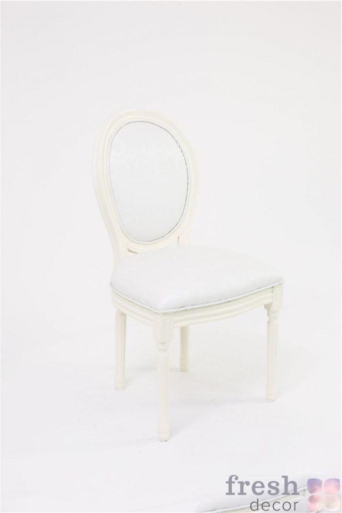 белый стул Диор продажа в Укарине010109
