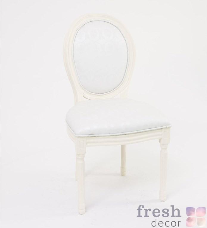 белый стул Диор продажа в Укарине010110 1