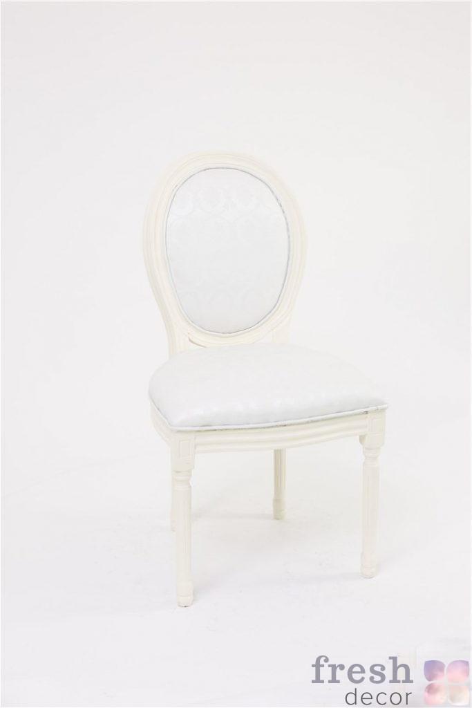 белый стул Диор продажа в Укарине010110