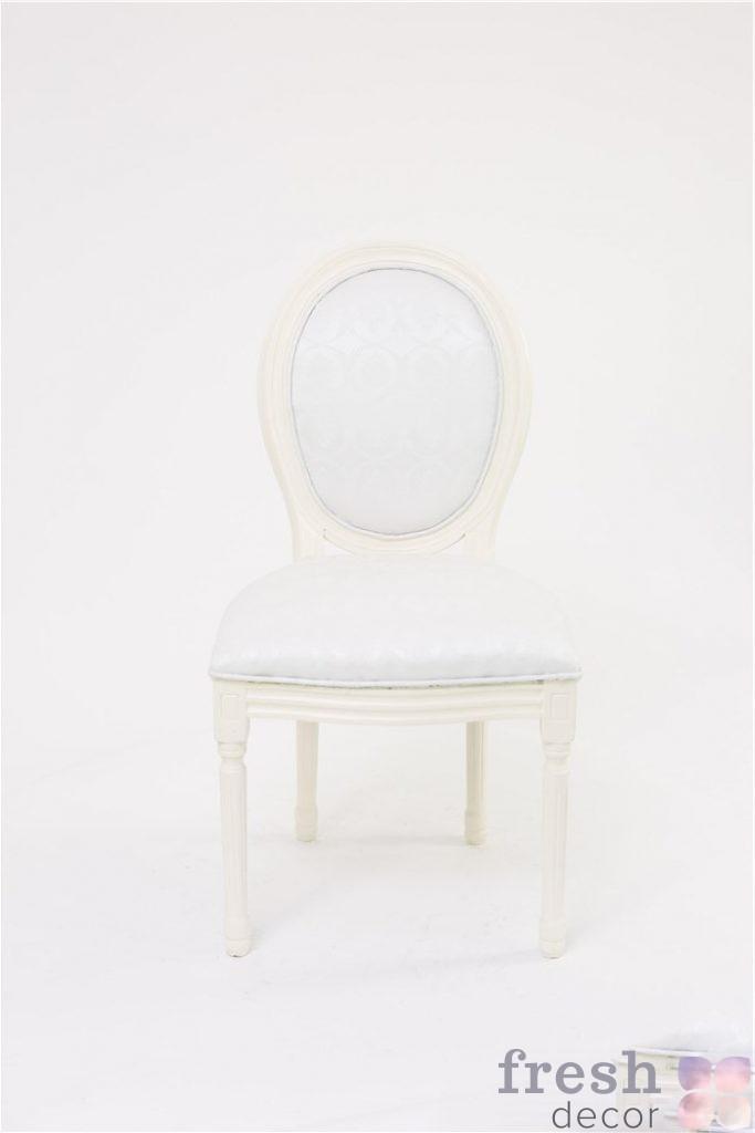 белый стул Диор продажа в Укарине010111
