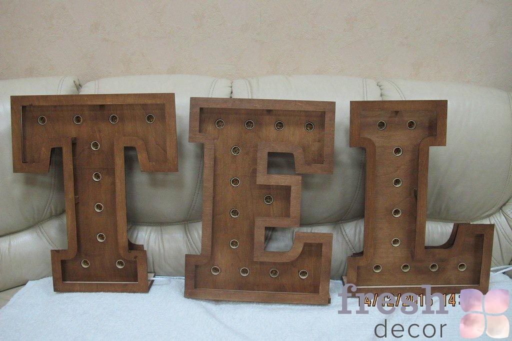 буквы из дерева с лампочками изготовление 3