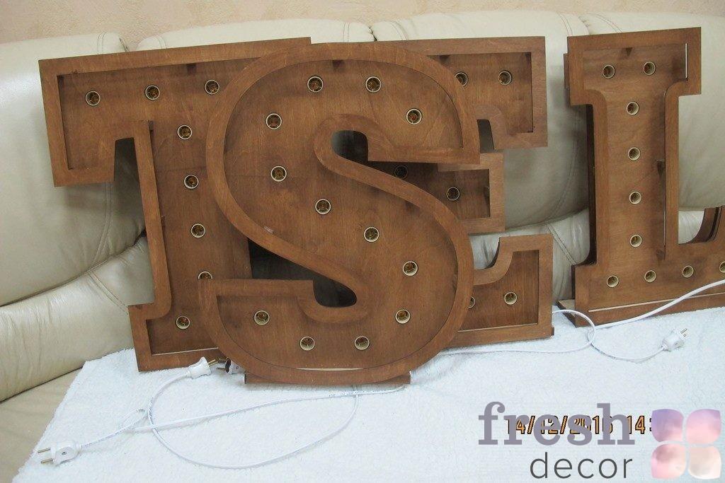 буквы из дерева с лампочками изготовление 6