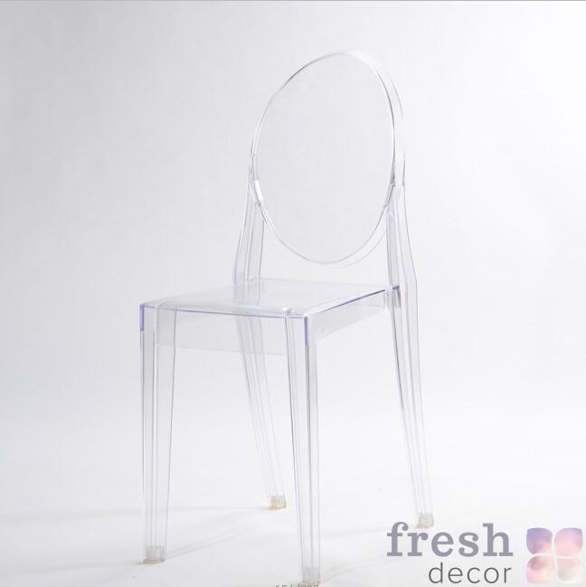 оптом Louis Victoria Ghost Chair Харьков