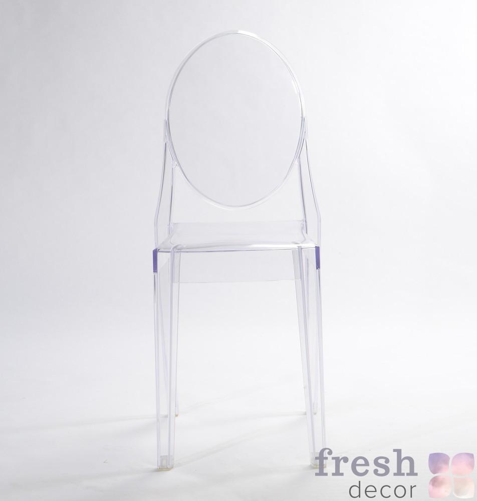 продажа в Украине Louis Victoria Ghost Chair