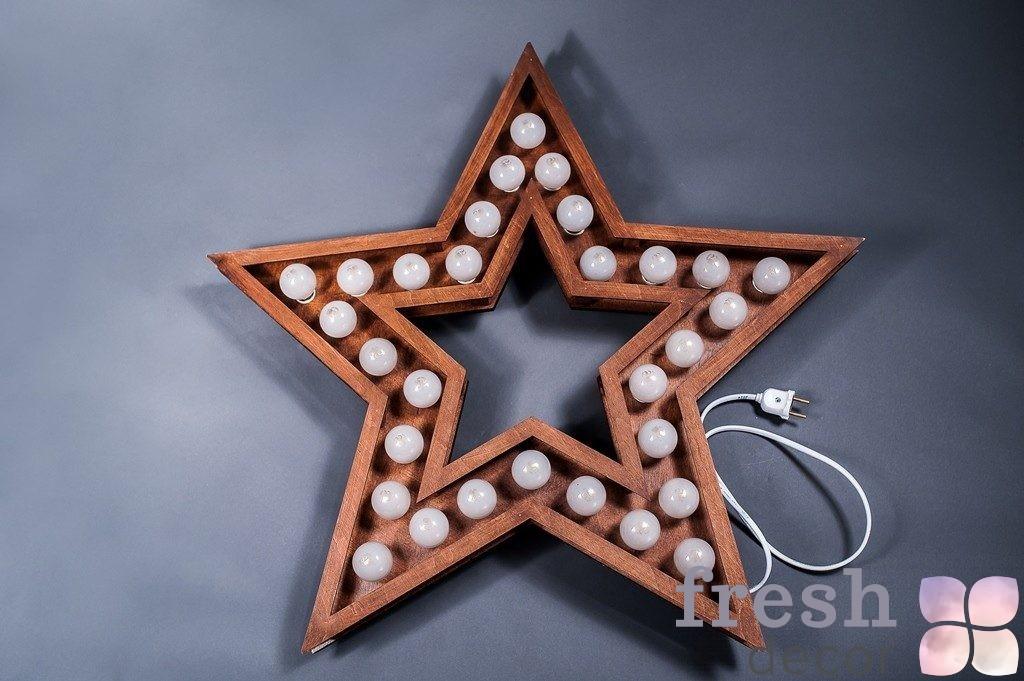 звезда из дерева с лампами в прокат
