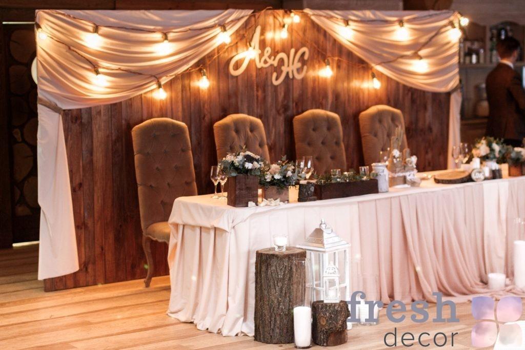 ширма зи досок в аренду в Харькове для свадьбы