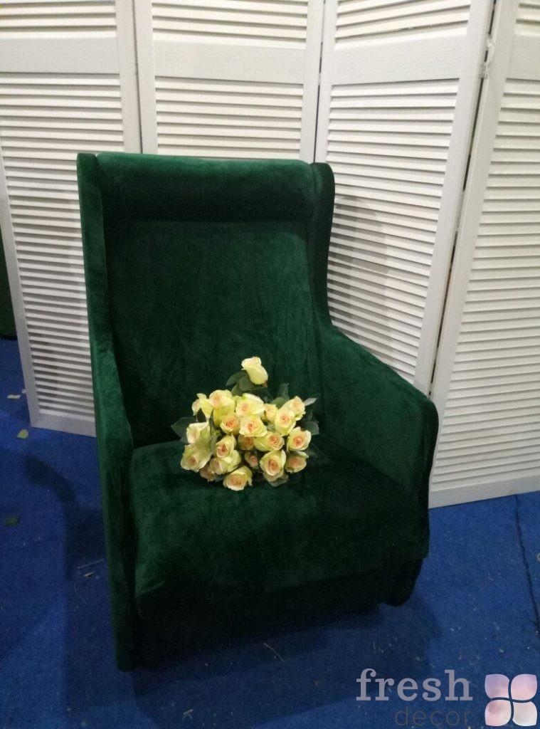 мягкое кресло в аренду