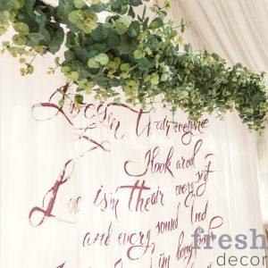 арка с надписями любви