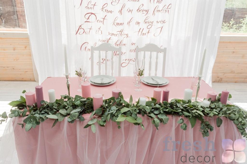 розовая скатерть на стол прокат