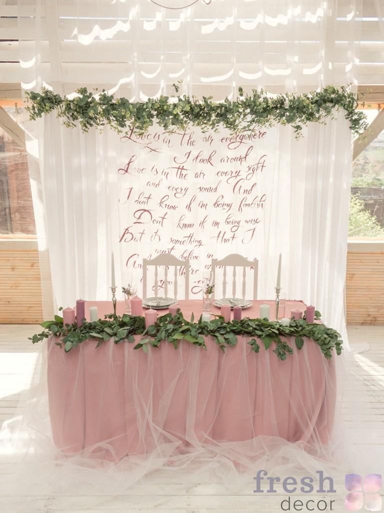 скатерть на стол грязно розовая