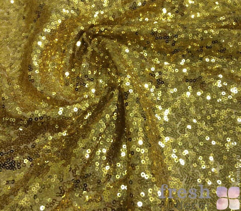 Ткань золотая пайетки