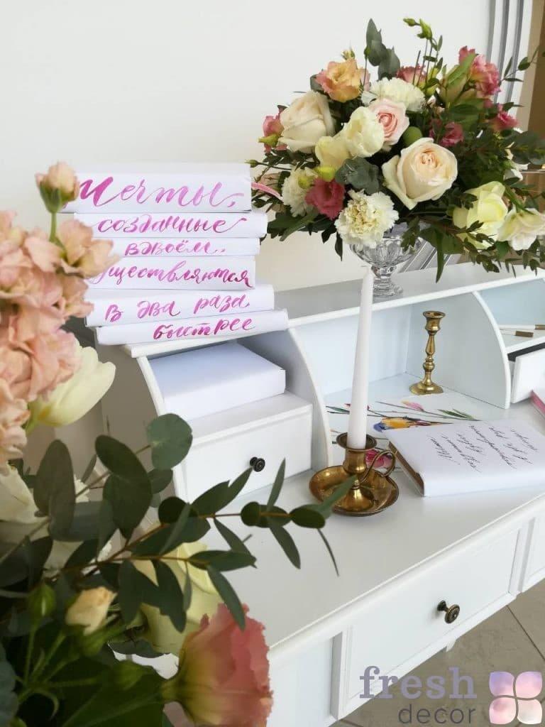 фотозона для декора утра невесты белая