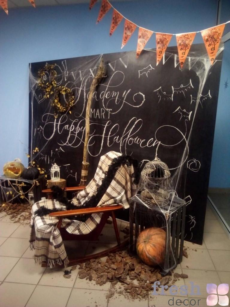 аренда недорогой фотозоны для Хелоуина Харьков