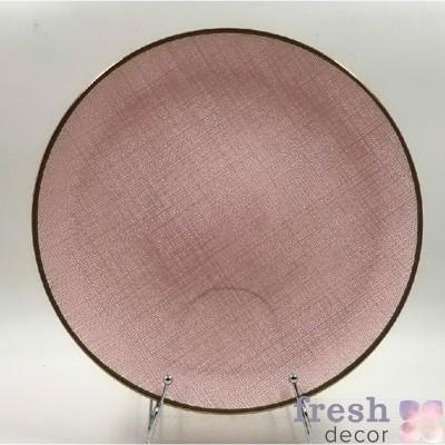 розовая подстановочная тарелка в прокат