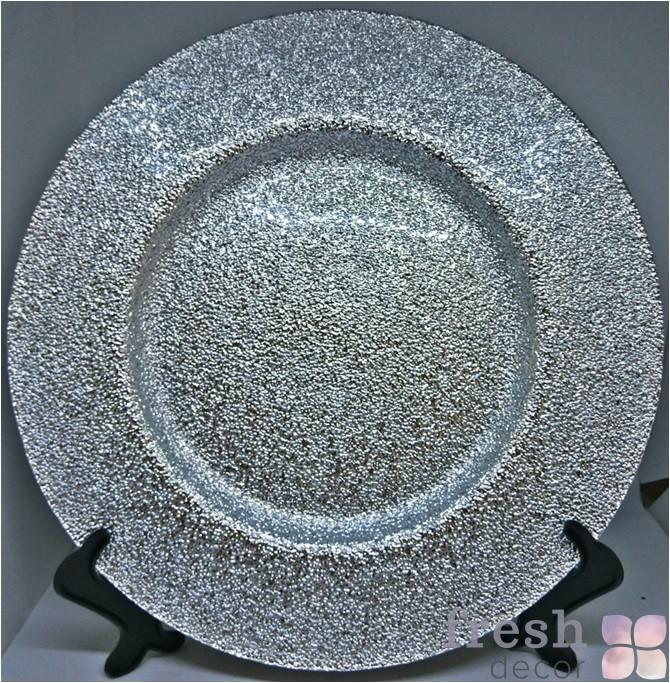 серебряная зернистая подстановочная тарелка