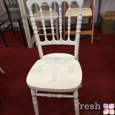 стул наполеон продажа