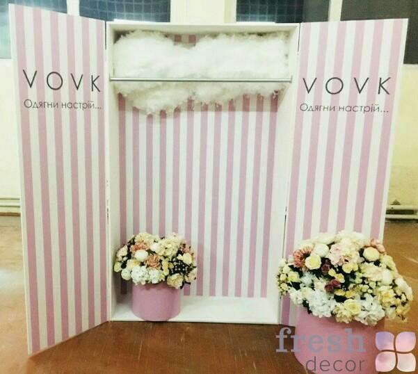 фотозона для магазина брендовой одежды VOVK